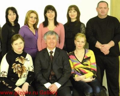 Коллектив редакции газеты