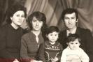 Семья и сестра Галина