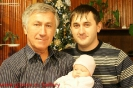 С сыном и внучкой