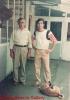 С отцом (1978 год)