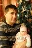 Сын Михаил и внучка София